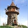 Гордая башня
