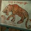 Тигр в разрезе